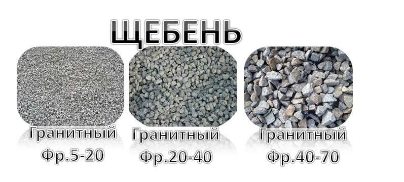sheben-granitniy